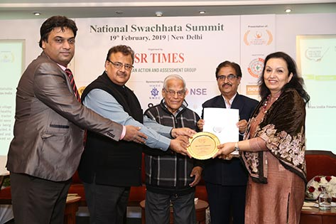 The Swachh Bharat Award